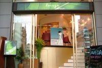 Image AVEDA 橋本店の美容師の求人募集