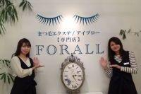 Forall 越谷イオンレイクタウンkaze店の美容師の求人募集