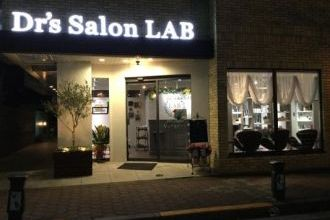 Drs Salon LAB