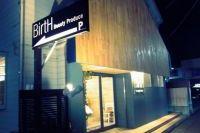 BirtHの募集