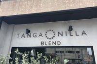 TANGA NILLA BLENDの募集