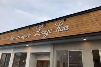 Beauty Space Large hairの美容師の求人募集