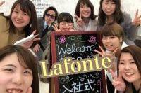 LAFONTE  dueの美容師の求人募集