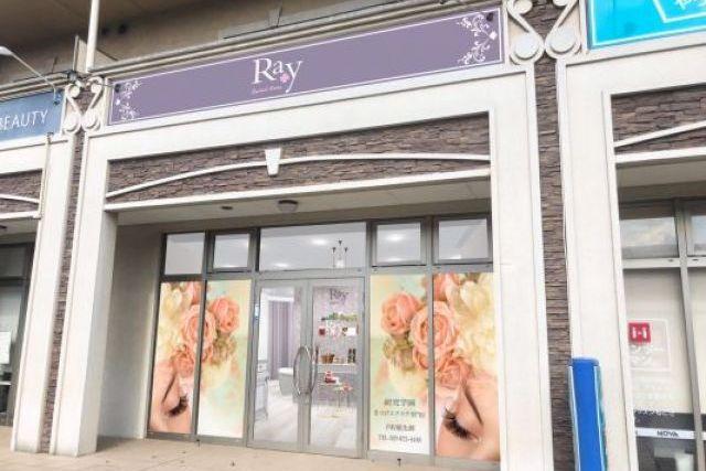 Rayアイラッシュサロン研究学園 店の美容師の求人募集