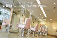 HAIR MAKE Artistaの美容師の求人募集
