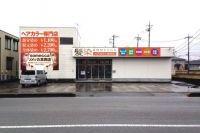 ヘアカラー専門店 Somecca (ソメッカ)小山店の美容師の求人募集