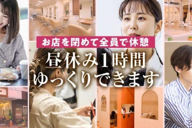 animo FIORENTE アニモフィオレンテ春日部店の美容師の求人募集