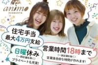 アニモフィオレンテ吉川美南店の美容師の求人募集