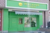 macaron宇都宮店の美容師の求人募集