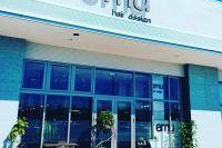 emu hair design ゆいの杜店の美容師の求人募集